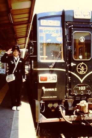 くま川鉄道 6- 023.jpg
