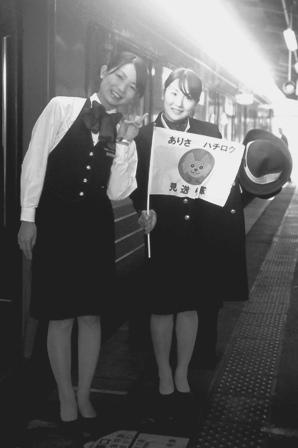 九州横断特急 097.jpg