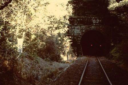 山神第二トンネル.jpg