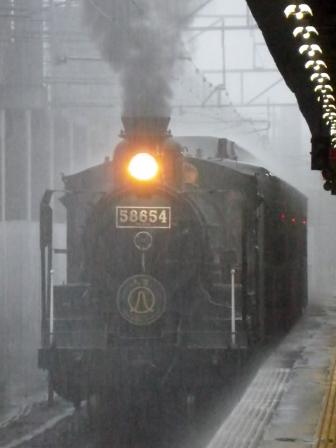 SL人吉 熊本駅.jpg